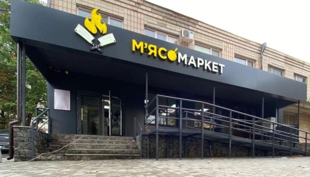 Мережа «М'ясомаркетів» впевнено росте: МХП відкрив ще три магазини