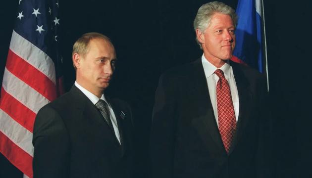 ЗМІ оприлюднили стенограму переговорів Путіна і Клінтона про «Курськ»