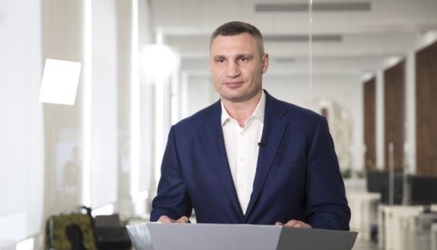 Кличко: Київ дозволив міжнародні футбольні матчі за присутності 30% глядачів