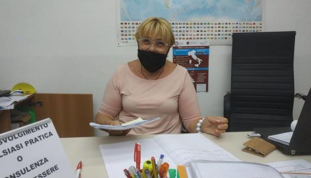 Асоціація українських жінок в Італії співпрацює з місцевими інституціями щодо допомоги мігрантам