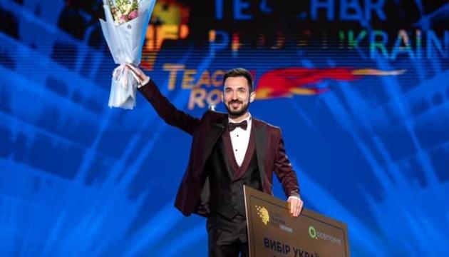 Лауреат премії Global Teacher Prize Ukraine 2020 поєднує математику й українську мову