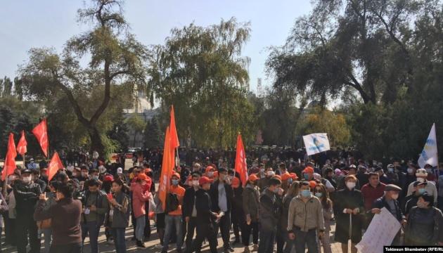 ЦВК Киргизстану визнала підсумки парламентських виборів недійсними