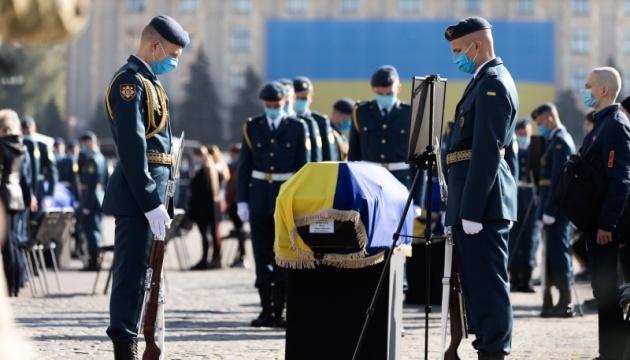 У Харкові прощаються із загиблими в авіакатастрофі Ан-26Ш