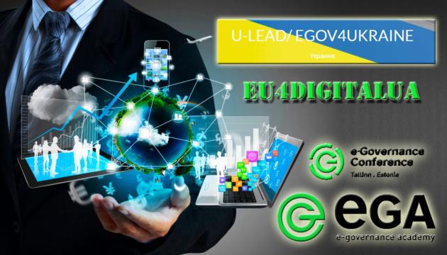 ЄС для цифрової України – новий етап співпраці