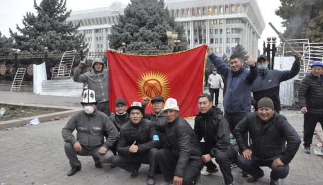 Смена власти в Кыргызстане: «перереволюция» или «недопереворот»?