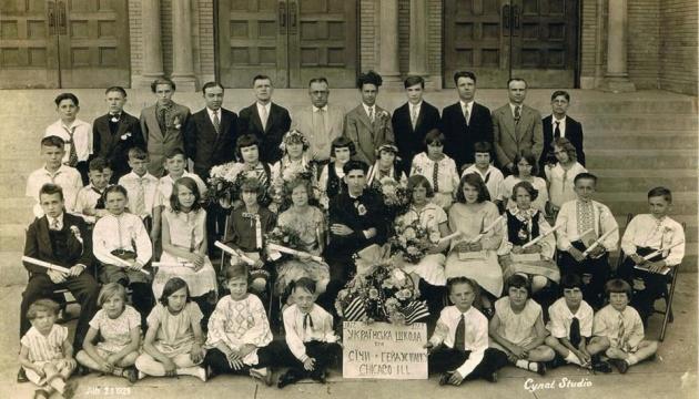 В Музеї української діаспори розповіли про перші українські школи та виші за кордоном