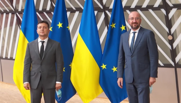 Gipfeltreffen EU-Ukraine in Brüssel begonnen