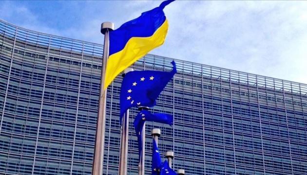 EU-Ukraine summit begins in Brussels