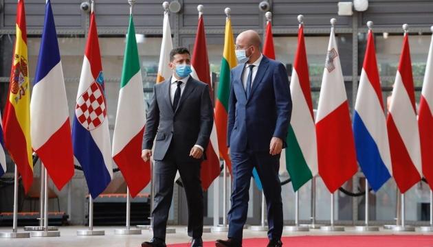 ЕС на саммите в Брюсселе признал европейские стремления Украины