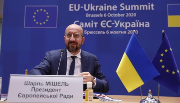 【宇EU首脳会談】首脳会談はEUとウクライナの関係深化の明確なシグナル=欧州理事会議長