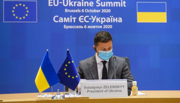Европейские партнеры заверили в отсутствии угроз для безвиза - Зеленский