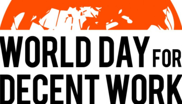 Сегодня - Всемирный день действий за достойный труд