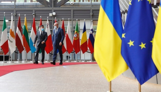 EU calls on Ukraine to accelerate judicial reforms, step up fight against corruption
