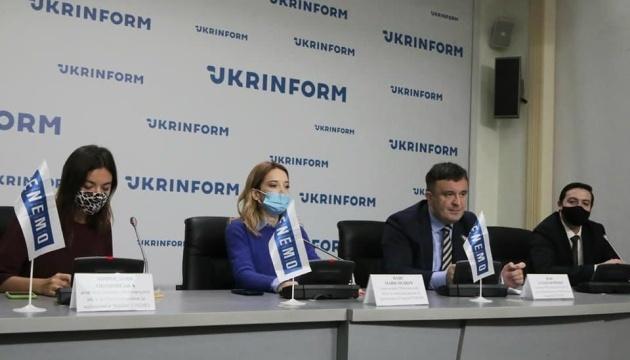 ENEMO розгорнула Міжнародну Місію зі спостереження за місцевими виборами в Україні