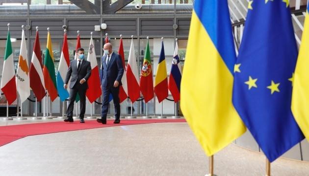 Die Ukraine und die EU rufen Russland auf, vollständige Umsetzung Minsker Abkommen sicherzustellen