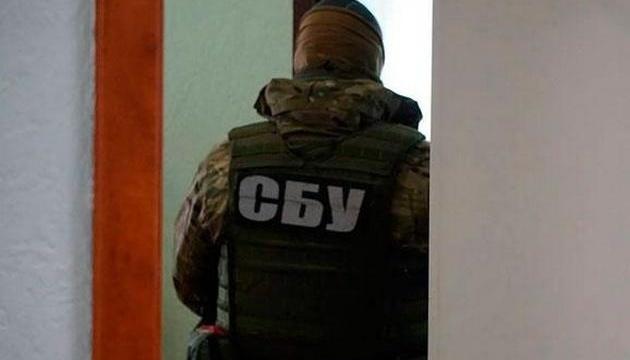 СБУ блокувала діяльність розгалуженої антиукраїнської мережі