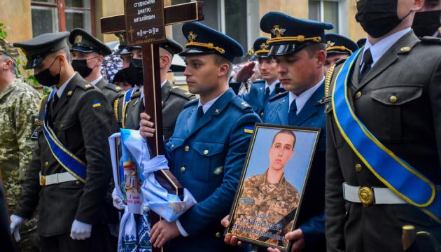 На Житомирщині прощаються з двома курсантами, які загинули в катастрофі Ан-26