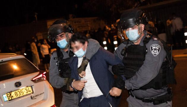 В Ізраїлі «ультраортодокси» кидали у поліцію каміння і металеві прути через COVID-заборони