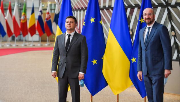 Брюссельський саміт: реверанси та реалії