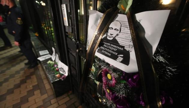 «Минус год жизни»: в Киеве «поздравили» Путина с днем рождения