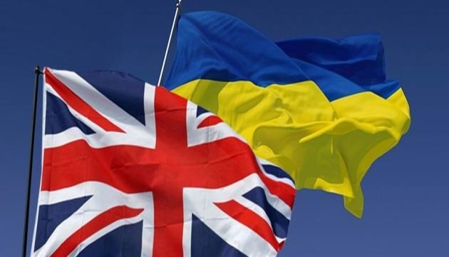 L'Ukraine et la Grande-Bretagne ont signé un mémorandum pour renforcer la coopération dans l'industrie de la défense