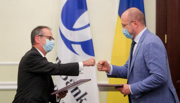 Ucrania y el BERD firman un acuerdo para fortalecer el gobierno corporativo