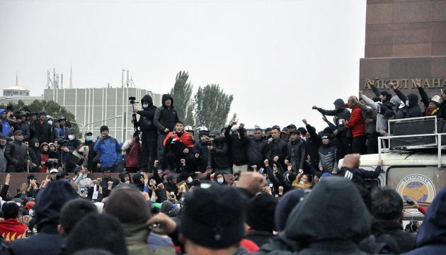 Протесты в Кыргызстане: один человек погиб, более 1,2 тысячи пострадавших