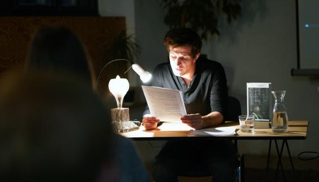У Празі на «Ночі літератури» читали роман про Донбас