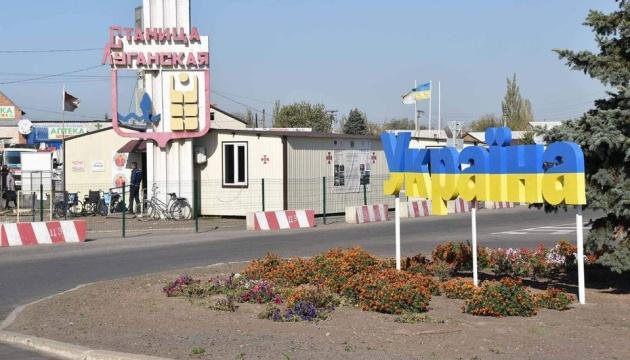 Після відновлення роботи КПВВ «Станиця Луганська» перетнули вже понад 5 тисяч осіб