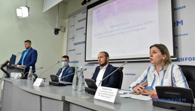 Презентація чат-боту  «Юридичний порадник для ВПО» на платформах Viber та Telegram
