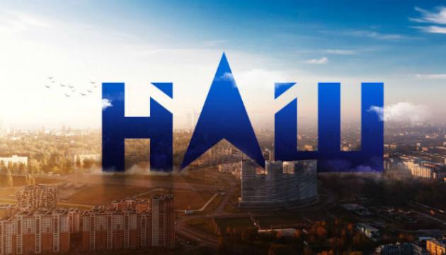 «Нобель» для Путіна»: телеканалу «НАШ» призначили позапланову перевірку