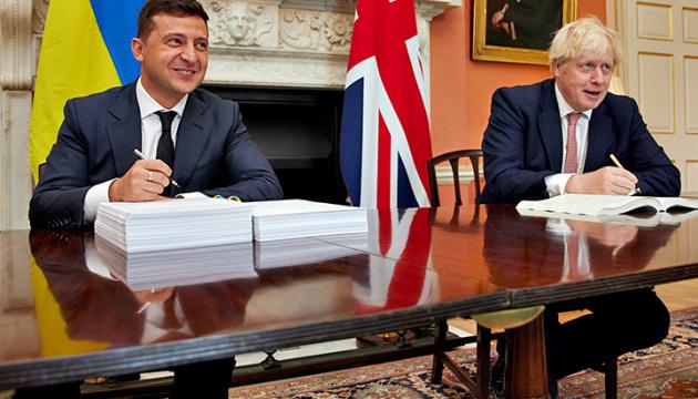 Мы привезли из Британии 2,5 миллиарда фунтов стерлингов — Зеленский