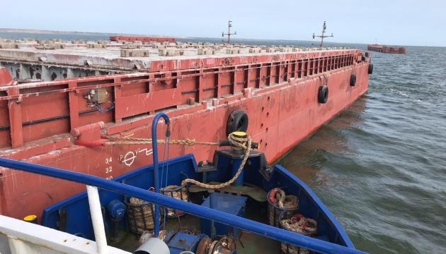 CБУ заблокувала діяльність комерсантів, які привласнили судна Дунайського пароплавства