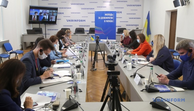 """Офіційний запуск проєкту """"Молодь за демократію в Україні"""