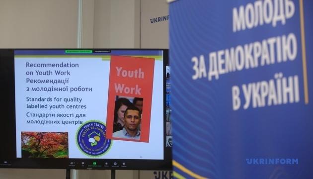 Рада Європи запустила проєкт «Молодь за демократію в Україні»