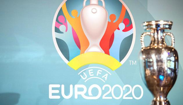 Україна зіграє на Євро-2020 з переможцем матчу Грузія - Північна Македонія