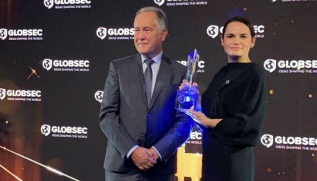 Тихановській вручили GLOBSEC-2020 «за роль лідера і самопожертву»