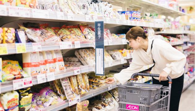 У Токіо відкрили «розумний» супермаркет