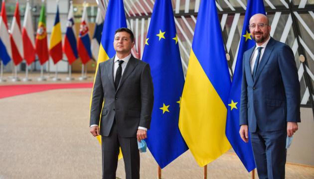 Sommet UE-Ukraine, 6 octobre 2020 : principaux résultats