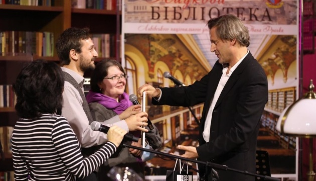 Відбулось нагородження переможця Премії Львова — міста літератури ЮНЕСКО