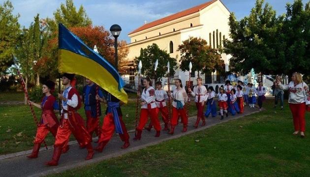 В Афінах вчетверте відбудеться міжнародний фестиваль Cossack Art Festival Athens