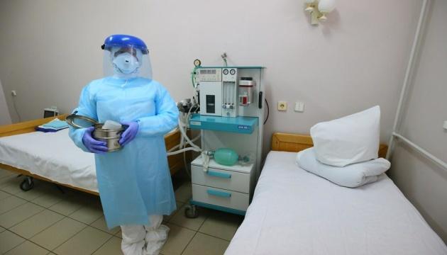 Укрзализныце на подготовку COVID-больниц нужно 82 миллиона