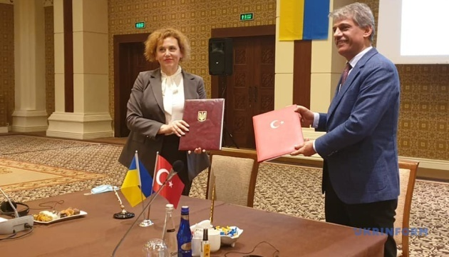 Ukraine, Turkey agree on joint tourism development projects