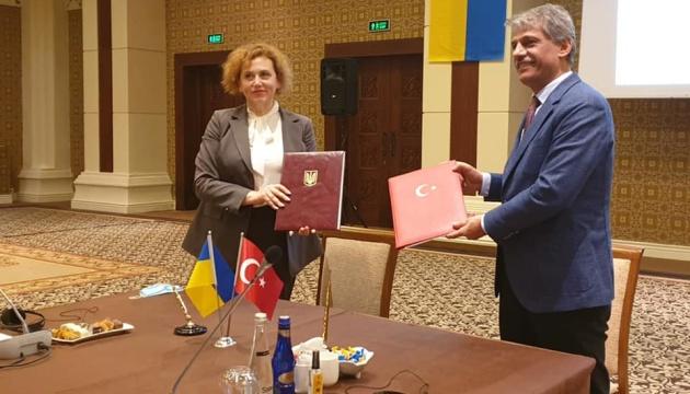Україна і Туреччина домовилися про спільні проєкти з розвитку туризму