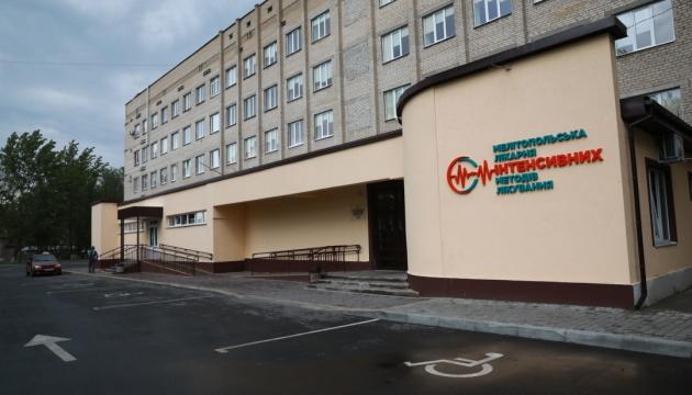 У Мелітополі готують додатково госпіталь на 100 ліжок для хворих із коронавірусом