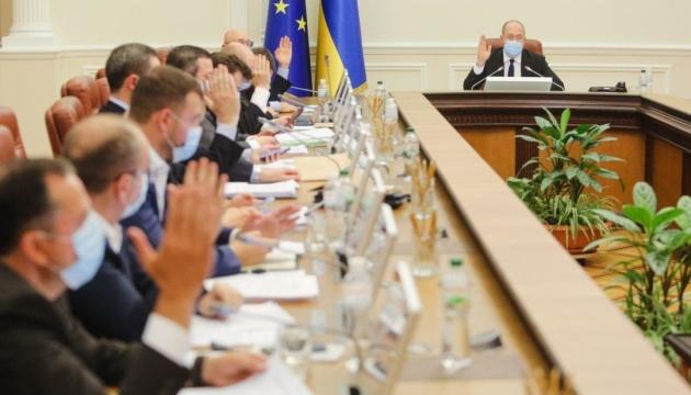 Україна планує вийти ще з однієї угоди СНД