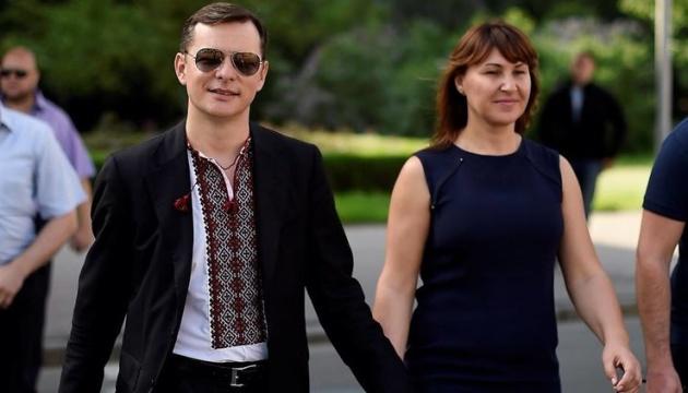 Дружина Олега Ляшка йде у політику