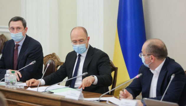 Шмигаль закликає Київ, Харків та Суми самостійно посилити карантин