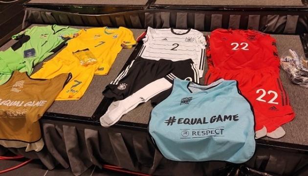 Збірна України зіграє проти Німеччини у жовтій формі