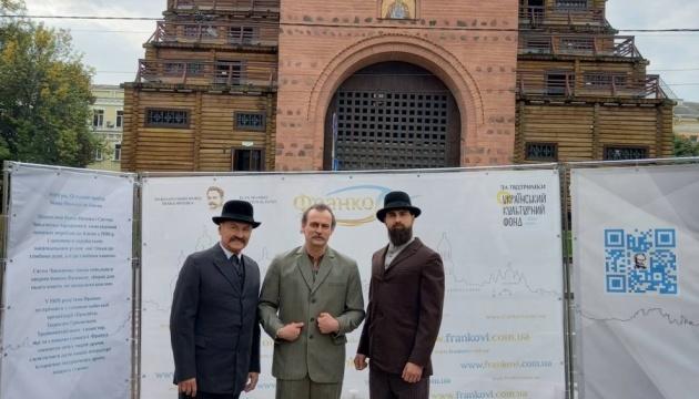 Встречи Ивана Франко: в Киеве снова провели перформанс